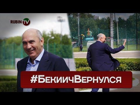 Новости поселка копылово томской области