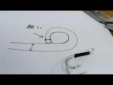 シャウト!ツインフックの交換方法説明動画。短編。
