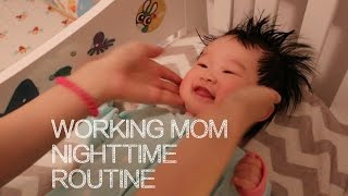带宝宝的晚间生活日常 | Working Mom Nighttime Routine with a 6-Month Old Baby