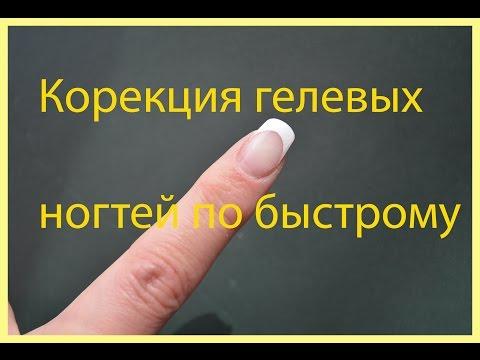 Самое лучшее наращивание ногтей в салоне