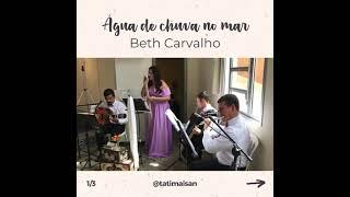 Água De Chuva No Mar (Sanfona + Flauta) por Tati Maisan | AO VIVO - Música para Casamento ES