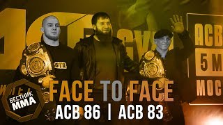 🔥Face to Face ACB 86 / ACB 83