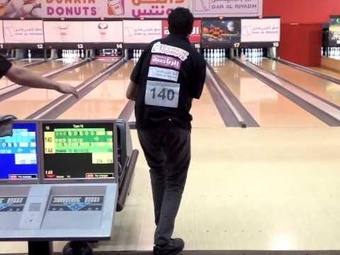 Saudi Bowling Federation