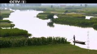 舌尖上的中國 - 我們的田野