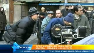 Оксана Акиньшина рассказала о том, кем для нее был Сергей Бодров