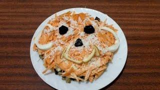 Салат Обезьяна. Рецепты новогодних салатов на 2016 год. Вкусные новогодние салаты.