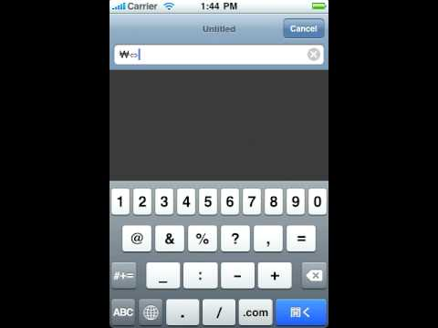 How To Enable Global Unicode Symbol Keyboard Youtube
