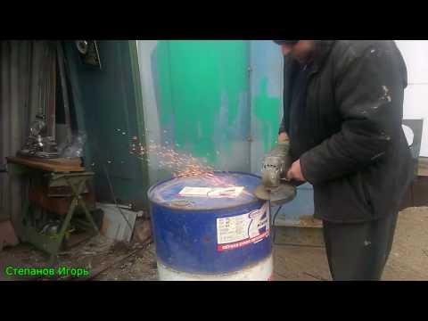 Бочка 200 литров Как правильно вскрыть металлическую бочку  чтобы сохранить целой крышку часть 2
