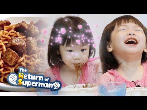 Jamjam's Hungry~ You Want To Eat Jjajang? [The Return Of Superman Ep 289]