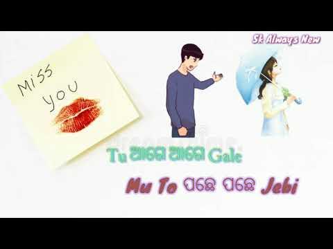 Mu Jee Thaiba😍jayen Tate Bhala Pauthibi😍..New Whatsapp Status
