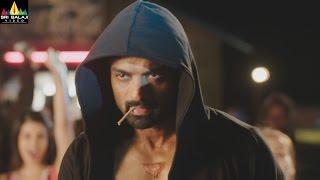ISM Trailer | Kalyan Ram, Aditi Arya, Puri Jagannadh | Sri Balaji Video