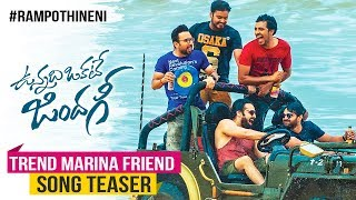 Trend marina friend maradu song teaser | vunnadhi okate zindagi | ram | anupama | lavanya