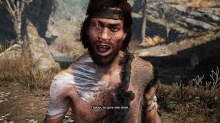 Прохождение Far Cry Primal #5 Освобождаем война Каруша и безумного Вуги