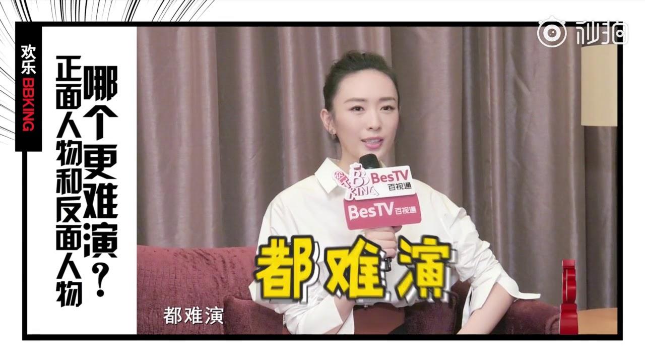 BesTV百视通微博视频大江大河童瑶宋运萍的心路历程
