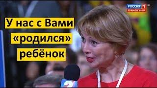 Пресс конференция 2017 #11 Владимир Путин, ШУТКА у нас с Вами «родился» ребёнок...