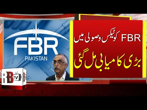 fbr-tax-collection:-fbr-tax-revenue-collection-records-15-pc-growth- -shabbar-zaidi- -fbr-news-rbtv