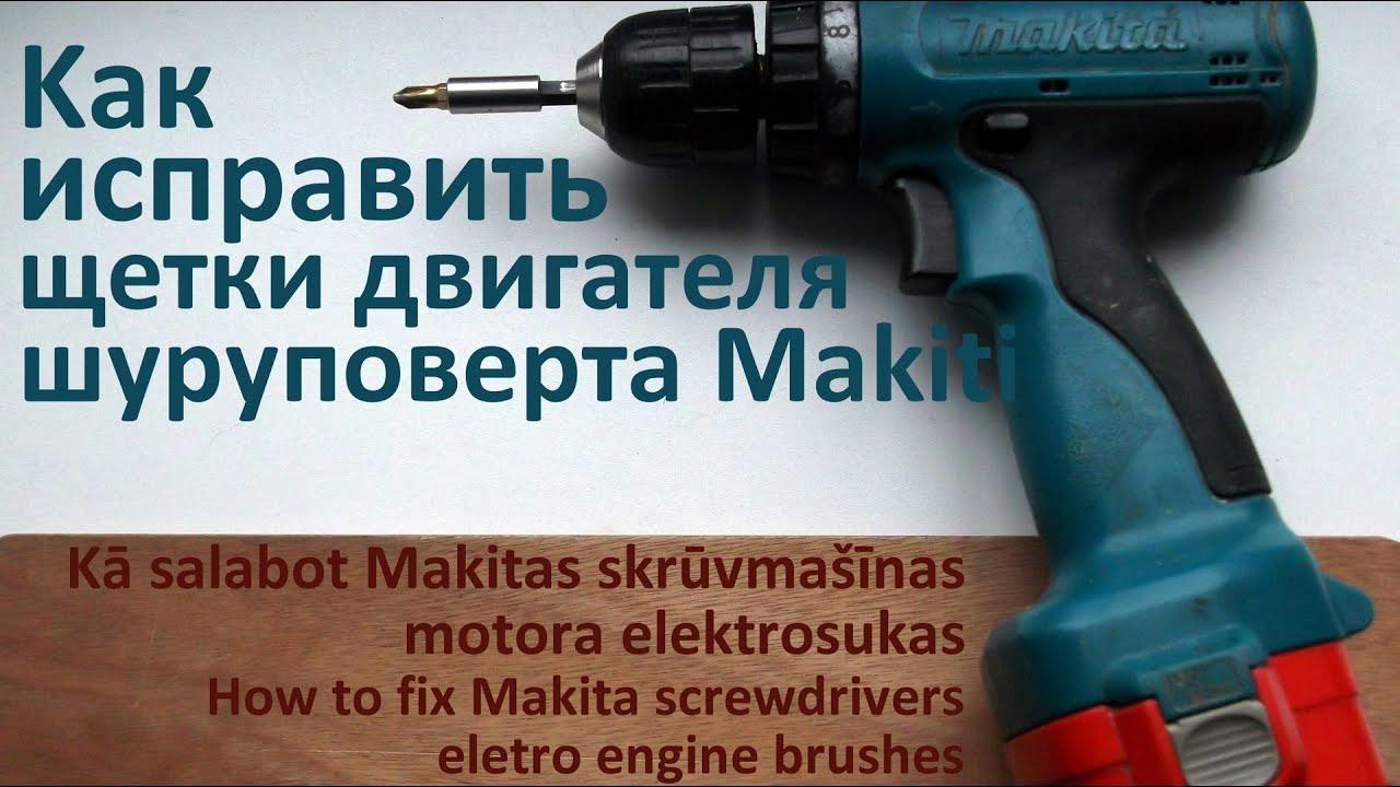 """Электрощетки, токосёмные вставки. """"elektrokarbon baltija"""" является авторизованным представителем словацкого завода """"elektrokarbon"""" в странах балтии. , номер регистрационного удостоверения: 40003966568."""