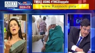 Mahua Moitra TMC MP give Arnab Goswami the middle finger