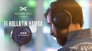 Fi Hollatin Hamra Adam Ali MP3