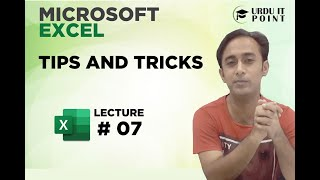 Microsoft Excel 2016 Tips and Trick in Urdu Lecture No  7