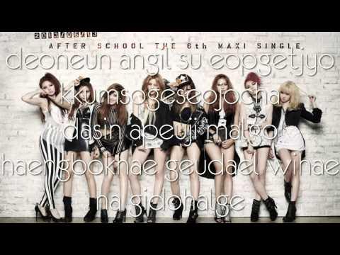 After School 'First Love' Lyrics.