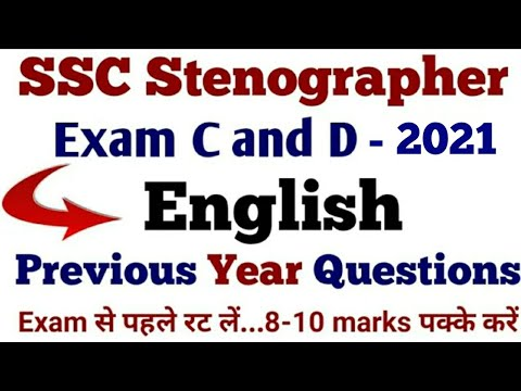 SSC Stenographer C ana D Exam 2019 || English Previous Year Questions || 8-10 marks पक्के करें