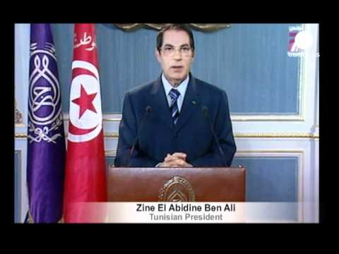 Violence is 'terrorism', says Tunisian president