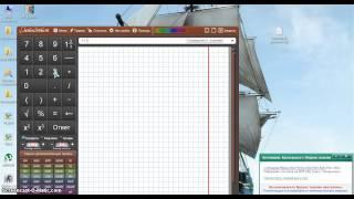 Программа Лови ответ.avi(В этом видео я пакажу как пользоваться ЛовиОтветом., 2012-11-15T17:18:56.000Z)