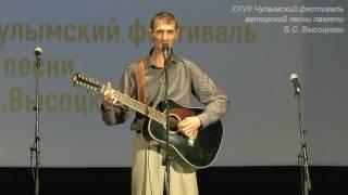 Денис Чирков.  Леди