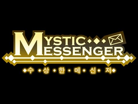 Mystic Messenger OST - Life with Masks