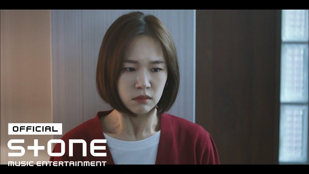 [(아는 건 별로 없지만) 가족입니다 OST Part 4] 강승식 (Kang Seung Sik) (VICTON) - When We Were Close MV