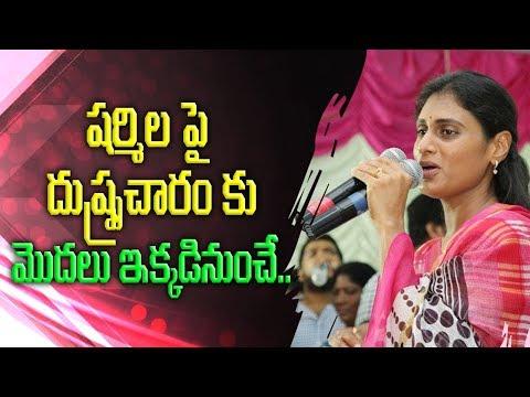 Sharmila comment heats up Politics in Andhra Pradesh | ABN Telugu