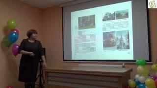 видео Использование краеведческого материала на уроках  в начальной школе