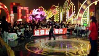 Taiwan Adventures Part 1.6 - Wushu on Zhang Fei's Show Zhong Yi Da Ge Da