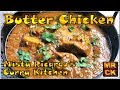 Butter Chicken (Restaurant Style) by Misty Ricardo