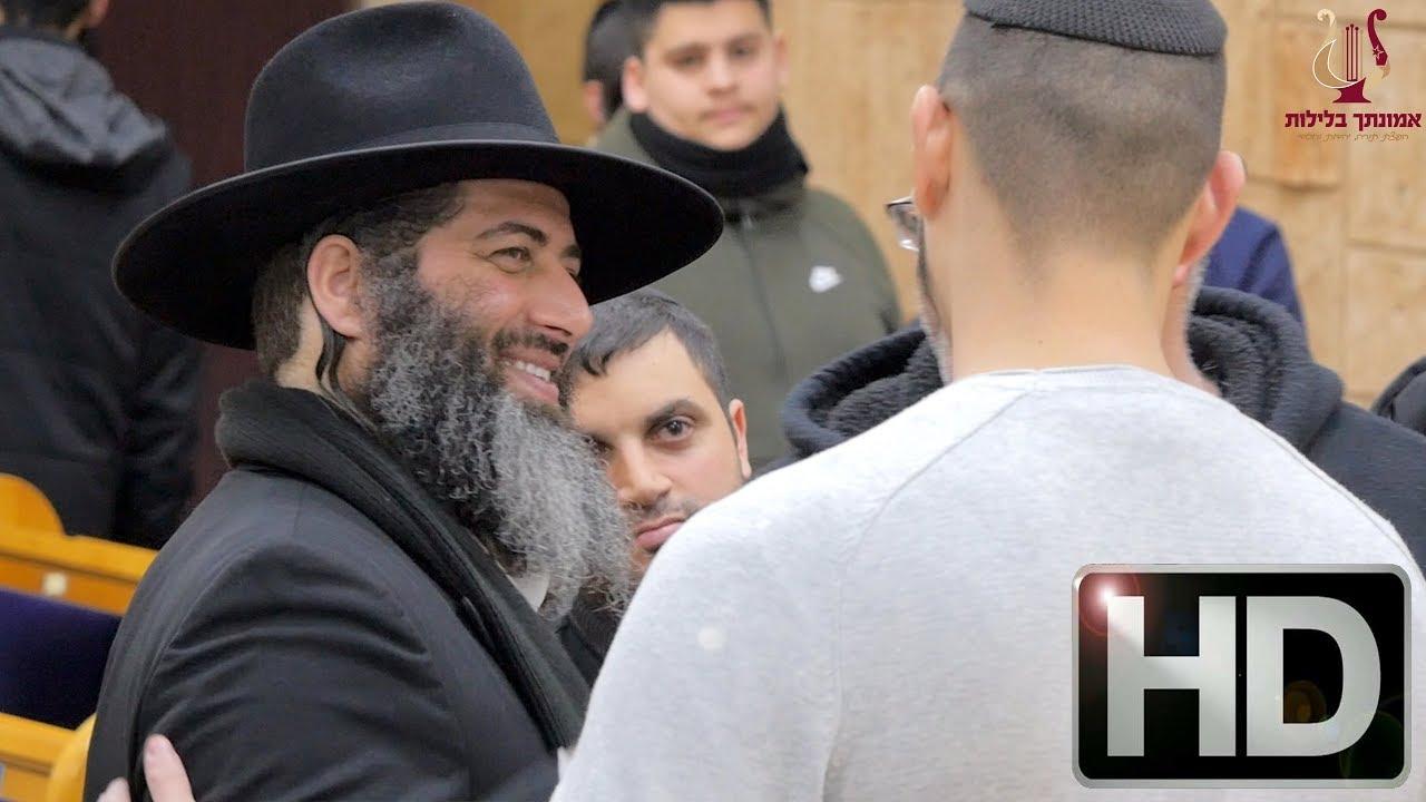 הרב רונן שאולוב מספר על התאונת דרכים הקשה שעבר - ״אנשים צעקו הוא מת״ - חרטה ב׳ - בית שאן 16-2-2020