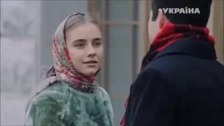 Райское место ( Нина и Максим ) - А он тебя целует