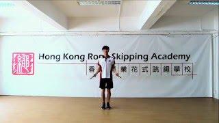 全港分區小學跳繩比賽 2016 - 個人項目