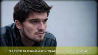 Беридзе, Вахтанг Ираклиевич - Биография