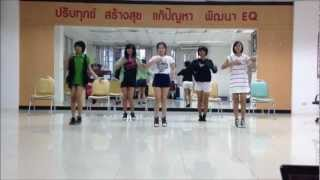 The C2 Dance Practice If U Seek Amy, Dance for You