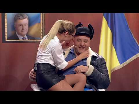 ЧП в Украине