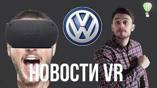 видео Виртуальная реальность для незрячих. Microsoft создала супертрость