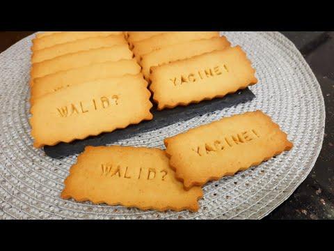 مطبخ ام وليد صابلي الاسماء فكرة رائعة للتقديم ، و بنتو بنة محمر و بنين .