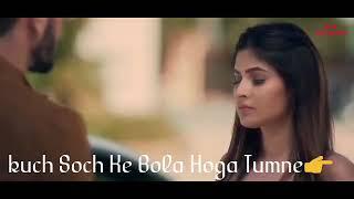 Tera Ghata WhatsApp status || Gajendra Verma || Isme tera ghata mera kuch nahi jata