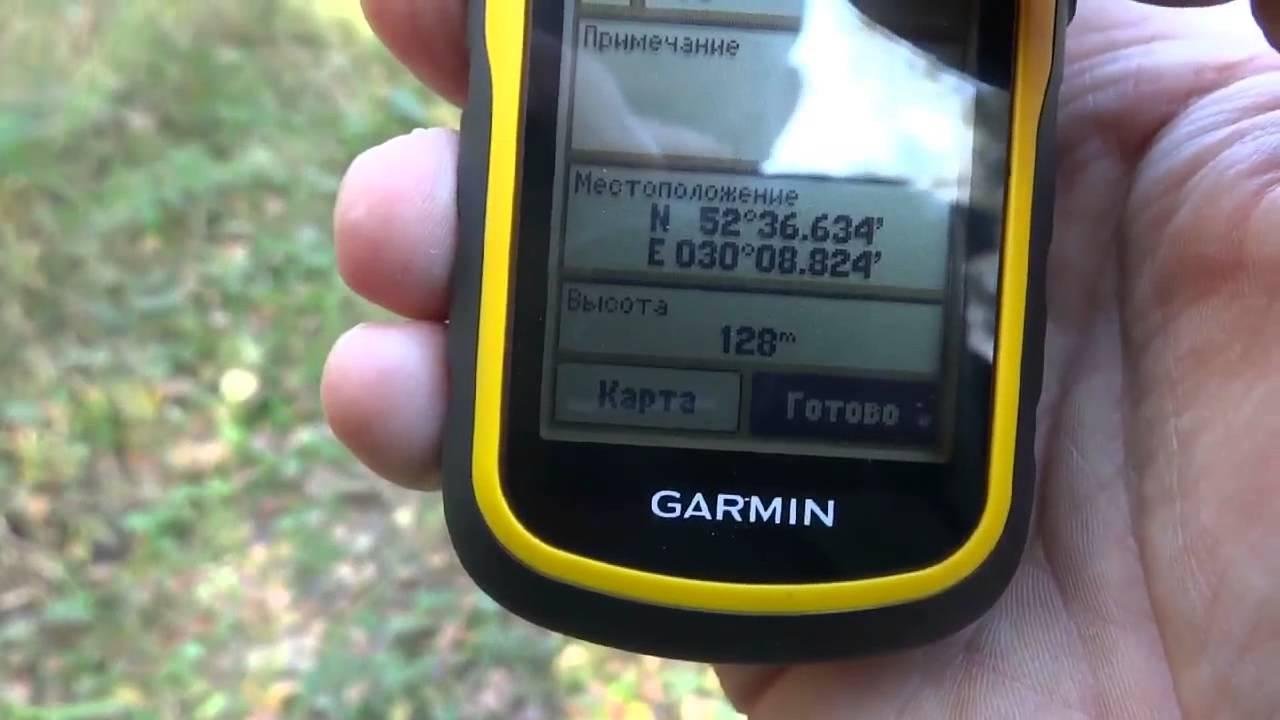 Gps навигатор garmin etrex 10, б/у | festima. Ru мониторинг.