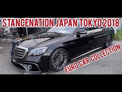スタンスネイションジャパン東京2018 Euro車集 Stancenation Japan