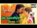 Nayaki Tamil Movie Scenes | Satyam Rajesh celebrate Sushma's birthday | Oh Sandhya song