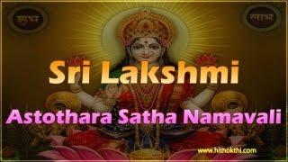 Lakshmi Ashtothara Namavali - Mahalakshmi/Sravana Varalakshmi Astotharam