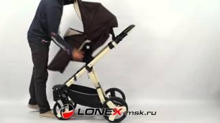 Детская коляска Lonex SANREMO. Новинка!