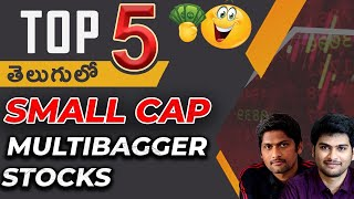 TOP 5 SMALL CAP MULTIBAGGER STOCKS For Investment in india | stocks for investment